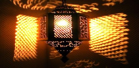 Ramadan studiedag!