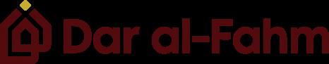 Dar al-Fahm Logo